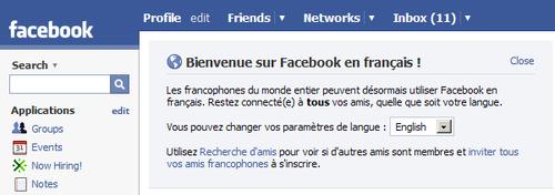 2008_03_facebook_en_francais_3